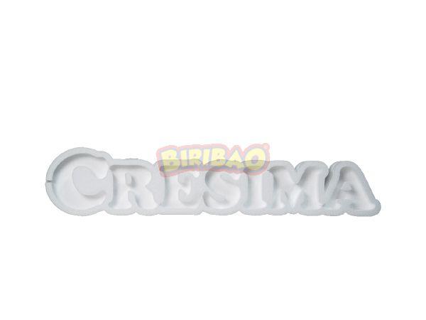COFANETTO CRESIMA